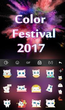 Color Festival 2017 screenshot 3
