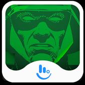 Green Soul Keyboard Theme icon