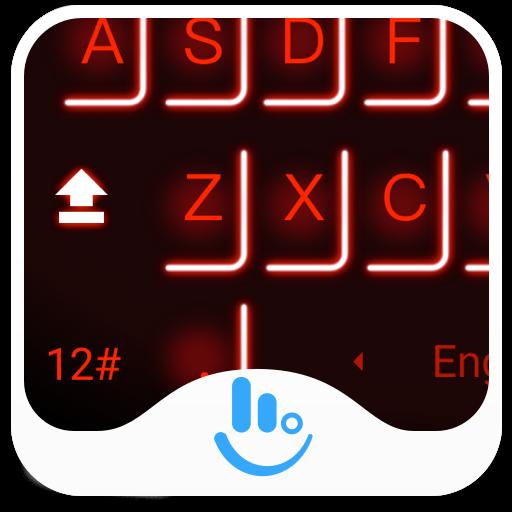 Lightsaber Keyboard Theme