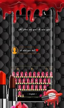 Lipstick Keyboard Theme screenshot 1