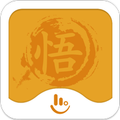 Dragon Ball Keyboard Theme icon