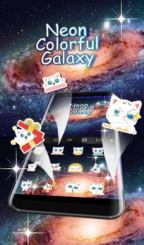 Neon Colorful Galaxy Keyboard Theme安卓下载,安卓版APK   免费下载