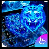 Neon Tiger King Keyboard Theme 圖標