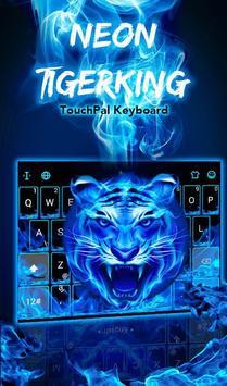 Neon Tiger King Keyboard Theme 海報