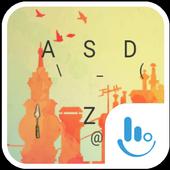 Art Painter Keyboard Theme icon
