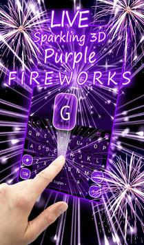 Live 3D New Year Purple Fireworks Keyboard Theme poster