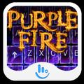 Purple Fire Keyboard Theme