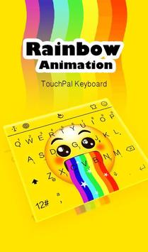 Live 3D Rainbow Animation Keyboard Theme screenshot 1
