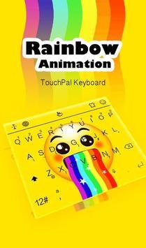 Live 3D Rainbow Animation Keyboard Theme screenshot 1