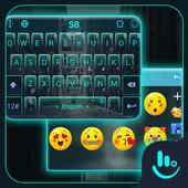S8 City icon
