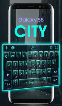S8 City poster