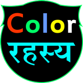 Colour Rehsy icon