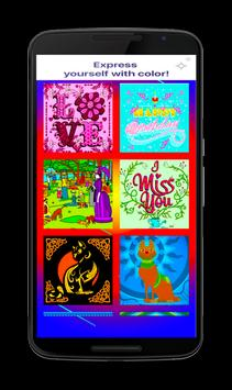 Coloring books For_Adult screenshot 6