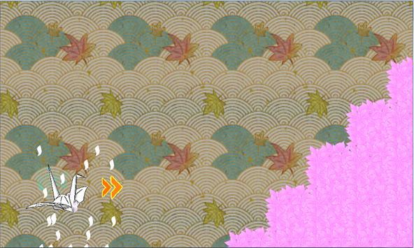 彩鶴 screenshot 2