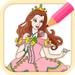 Princess Girls Coloring Games: Fairy Tale world