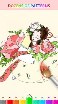 Cute Girl Coloring Pages: Anxiety Relief Therapy screenshot 3