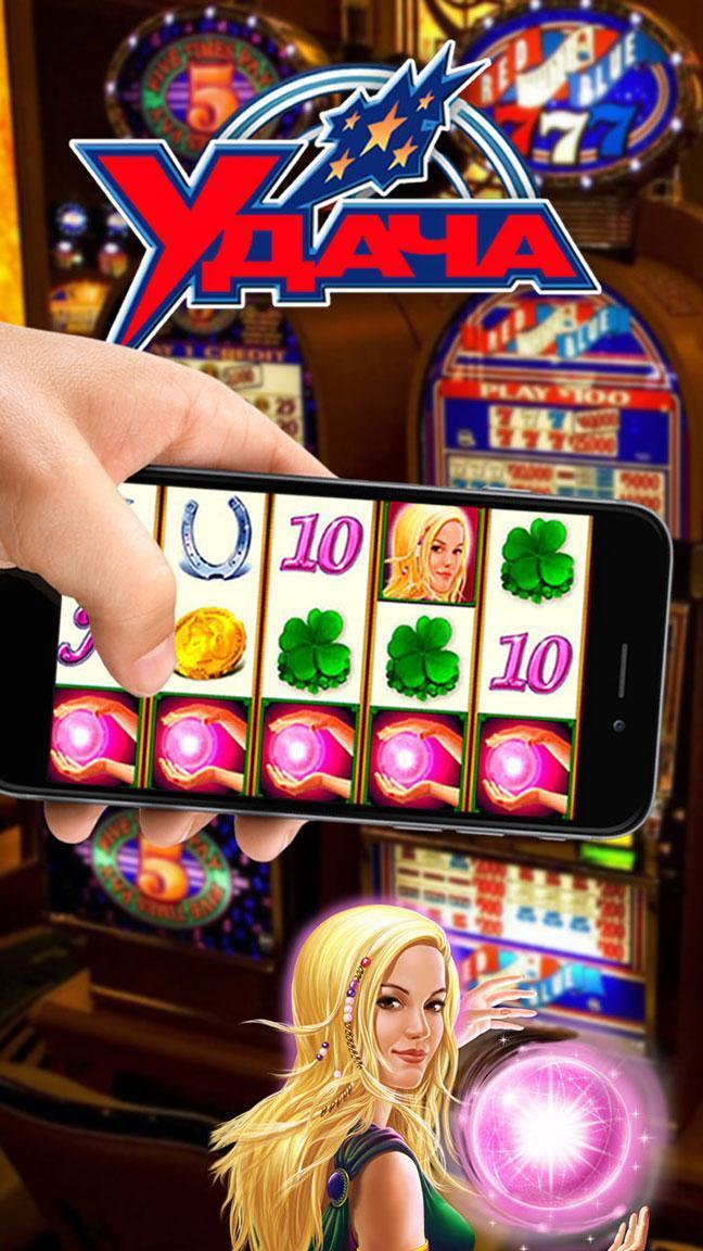 Скачать вулкан 24 игровые автоматы angola russia играть бесплатно в игровой автомат гонсалес