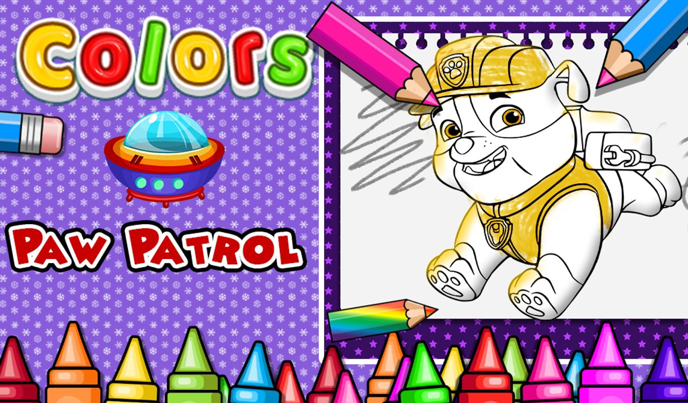 Paw Patrol Coloring pages : Puppy Coloring games APK تحميل - مجاني ...