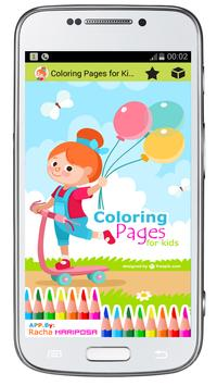 Coloring Pages for Kids screenshot 1