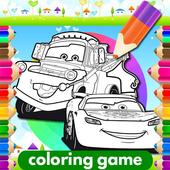 Coloring McQueen Car Game icon