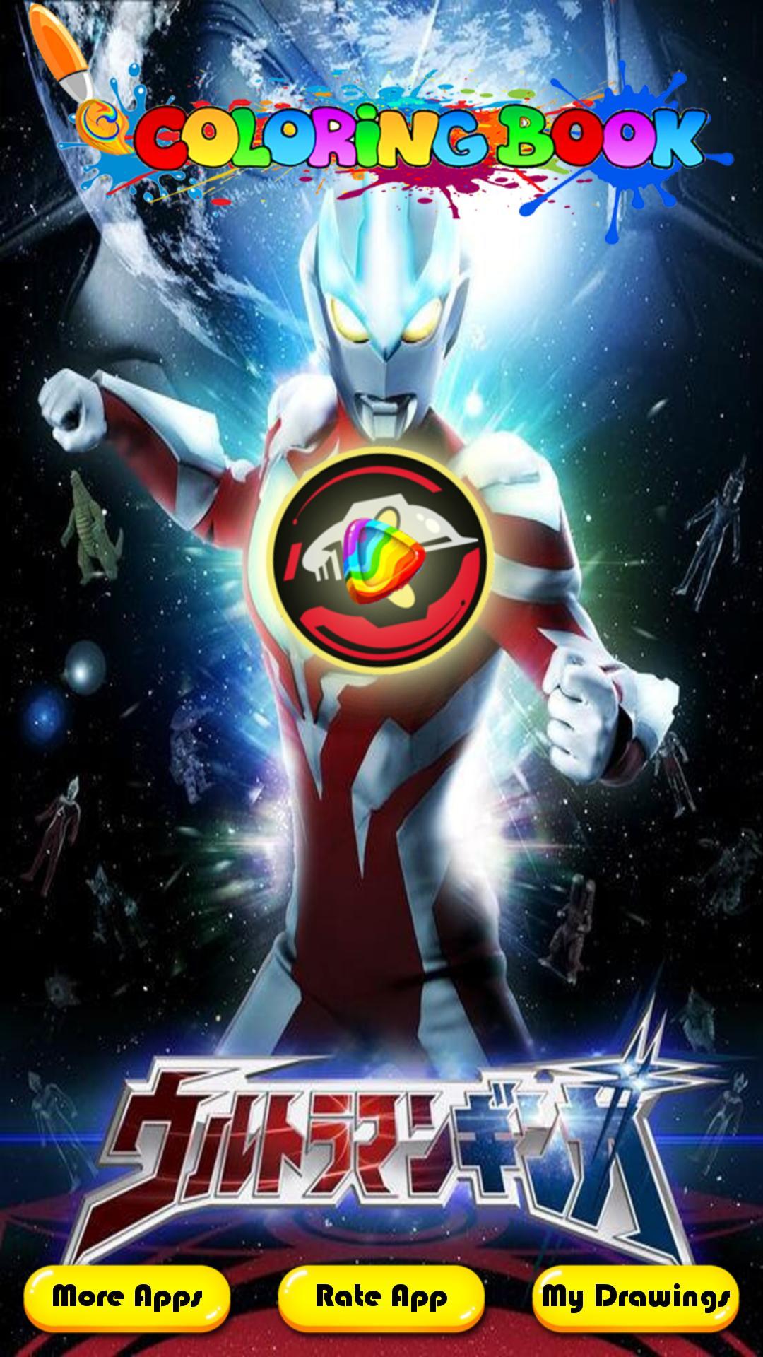 free download movie ultraman zero