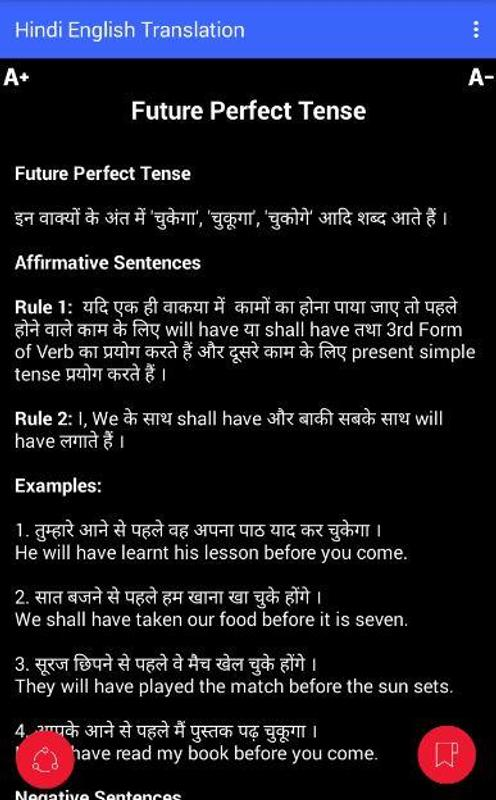 Translate English Meaning Sentence Words To Hindi cho