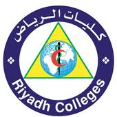 Riyadh Colleges icon