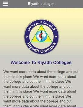 Riyadh Colleges poster