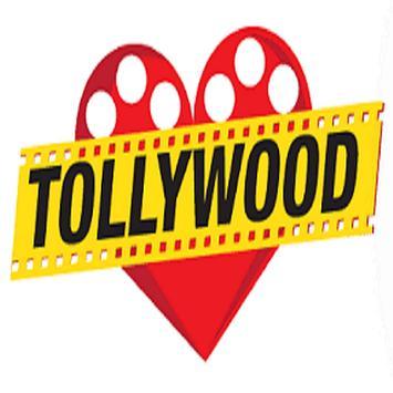 Telugu Movie Trailers poster