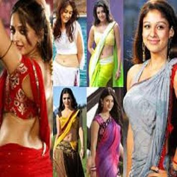 Telugu Movie Trailers apk screenshot