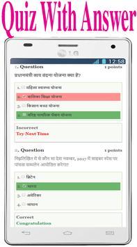 Current Affairs Quiz & GK, Motivational Stories screenshot 6