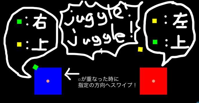 Jug!Jug! apk screenshot