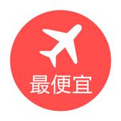 韩国国内航班 icon