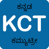 Kannada CommuTree icon