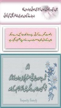 Wasi Shah Poetry Collection poster