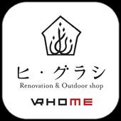 VR HOME ヒ・グラシ icon