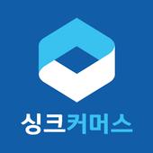 싱크커머스_헤어샵 고객관리 icon