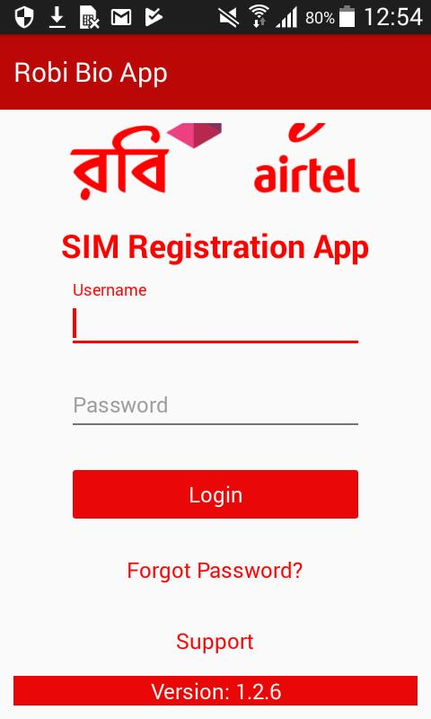 Robi Biometric Verification System (BVS) App for Android
