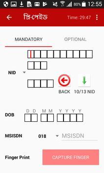 Robi Biometric Verification System (BVS) App screenshot 2