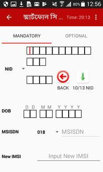 Robi Biometric Verification System (BVS) App screenshot 5