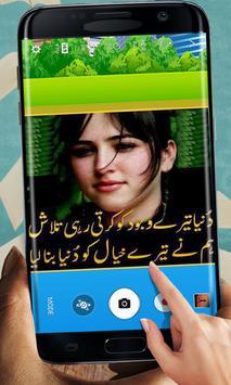 Urdu Shayri apk screenshot