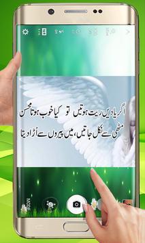 Dard ke Shayri poster