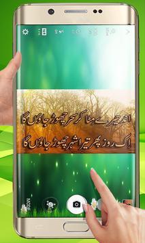 Dard ke Shayri apk screenshot