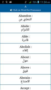 Common Words English to Arabic screenshot 1
