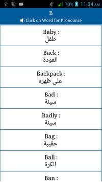 Common Words English to Arabic screenshot 2