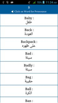 Common Words English to Arabic screenshot 3