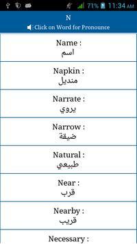 Common Words English to Arabic screenshot 5