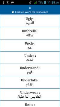 Common Words English to Arabic screenshot 6