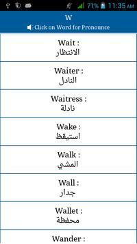 Common Words English to Arabic screenshot 7