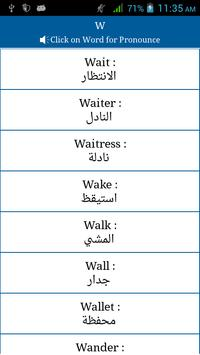 Common Words English to Arabic apk screenshot